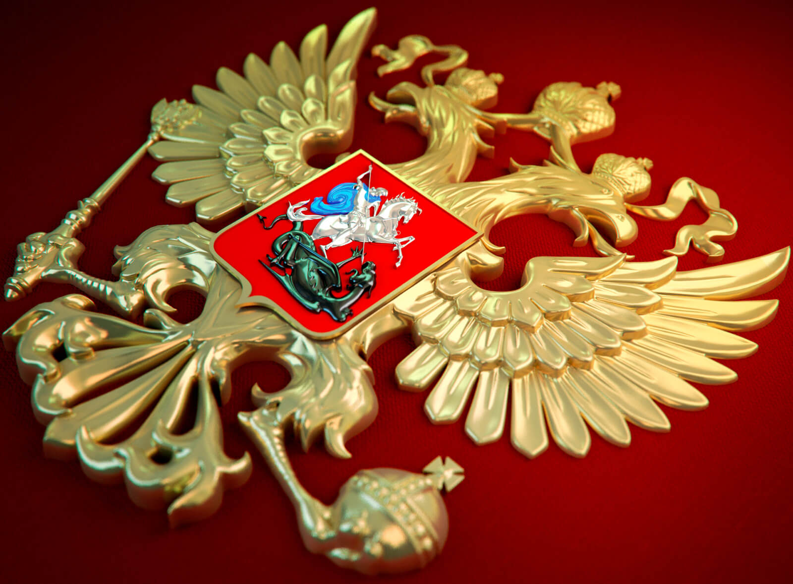 что такое герб россии