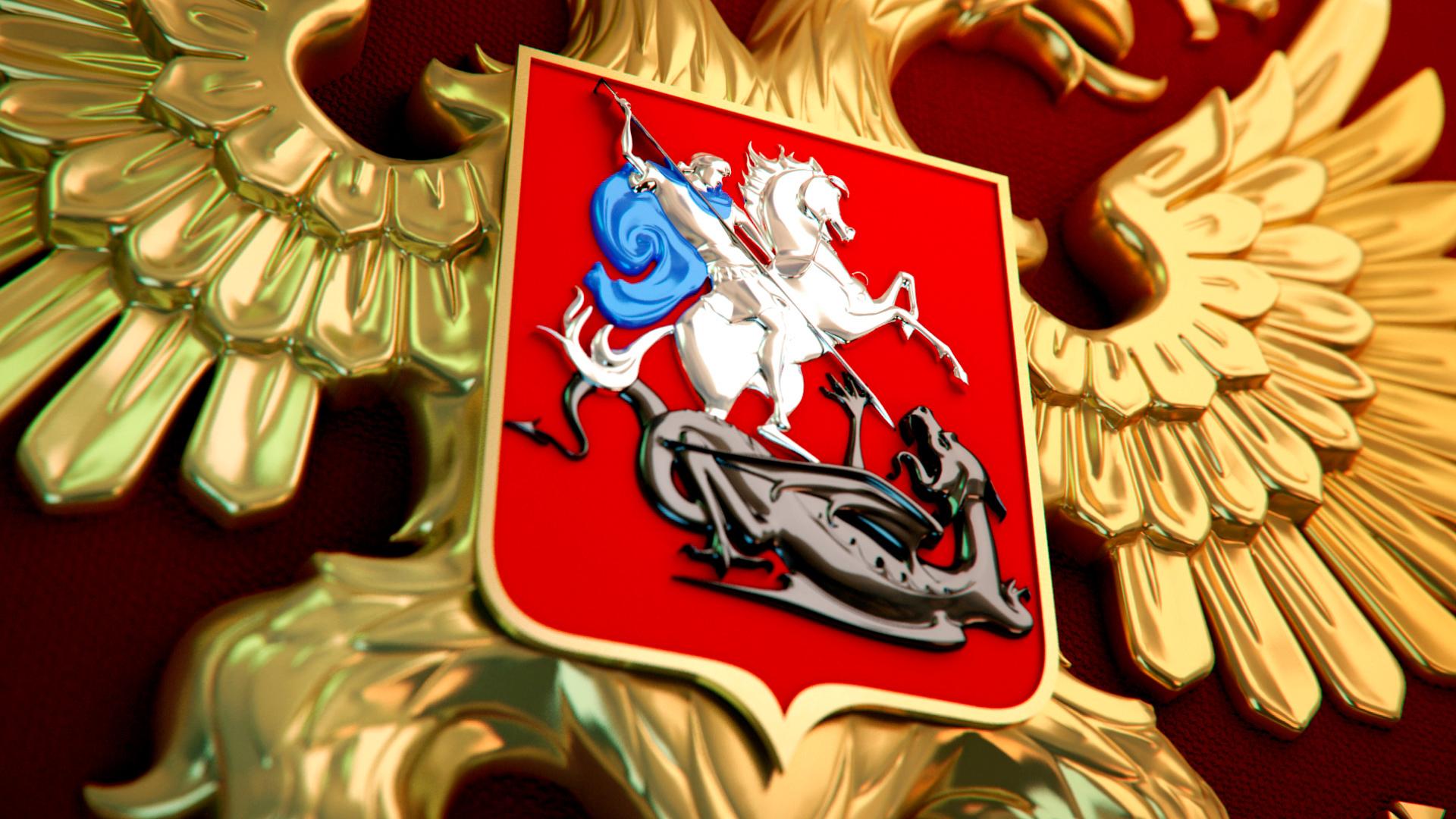 элементы российского герба
