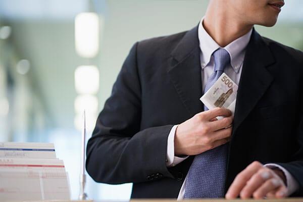 Изображение - Как стать бизнесменом с нуля в россии 220c08548cac211cc7db219bb52f46cf_L